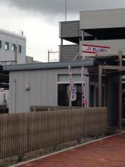 駅レンタカー久留米駅営業所