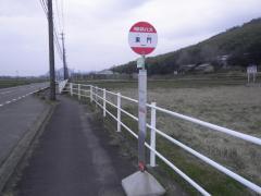 「東門」バス停留所