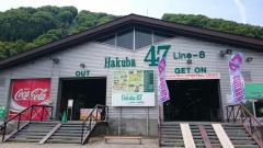Hakuba47ウィンタースポーツパーク