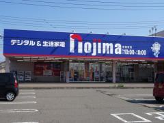 ノジマ見附店