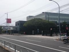 日野自動車株式会社