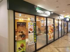 サブウェイソリオ宝塚店