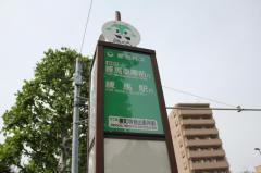 「榎町特別出張所前」バス停留所