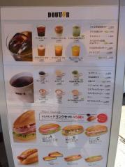 ドトールコーヒーショップ北野駅前店