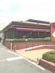 ロイヤルホスト本山店