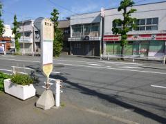 「豊田道」バス停留所