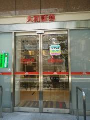大和証券株式会社 成城支店