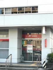 岩倉郵便局