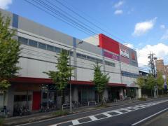 カーマホームセンター香流店
