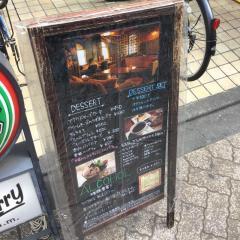 ドッグベリーcafe.garage.Dogberry_看板