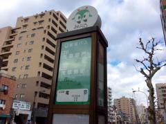 「竜泉」バス停留所