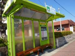 「広沢一丁目」バス停留所