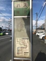 「沼山津神社前」バス停留所
