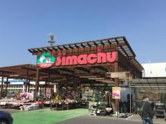 島忠ホームセンター八潮店