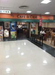 カフェ・ド・クリエイトーヨーカドー南大沢店