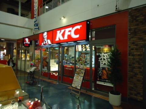 ケンタッキーフライドチキン プラットプラット堺駅前店_施設外観