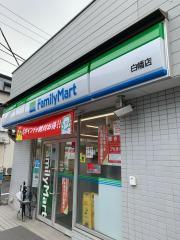ファミリーマート 白幡店_施設外観
