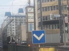 西線9条旭山公園通駅