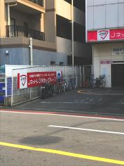 Jネットレンタカー羽田空港店
