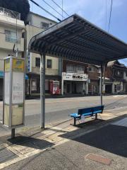 「大和町西龍橋」バス停留所