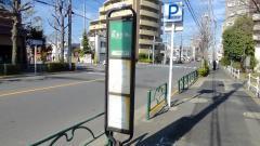 「宇喜田公園前」バス停留所