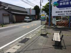 「西沢田」バス停留所