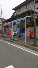 「星見ヶ丘」バス停留所