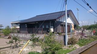 能義郵便局