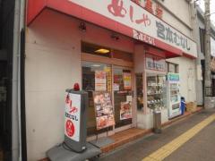 めしや宮本むなし阪急川西能勢口店