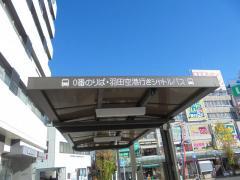 「蒲田駅」バス停留所