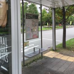 「脇の浜住宅西」バス停留所