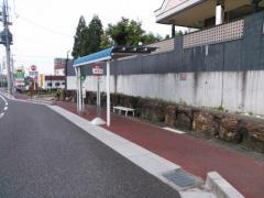 「緑苑口」バス停留所