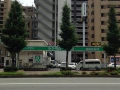 トヨタレンタリース博多福岡赤坂店