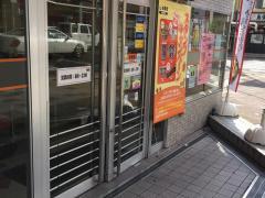 吉野家六甲桜口店