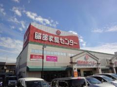服部家具センター 尾張旭店