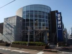 滋賀銀行長浜駅前支店