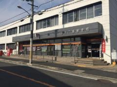 山城八幡郵便局