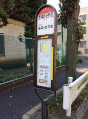 「希望ケ丘小学校」バス停留所