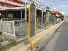 「てんとうむし公園前」バス停留所