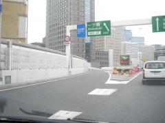一ツ橋出入口(IC)