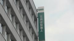 三井住友海上火災保険株式会社 滋賀支店大津支社