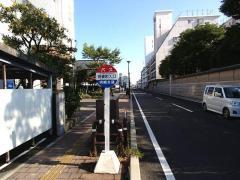 「吾妻町入口」バス停留所