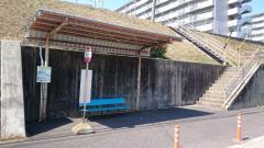 「東山町(豊田市)」バス停留所
