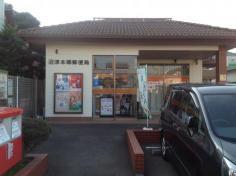 沼津本郷郵便局