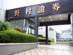 野村證券株式会社 虎ノ門支店