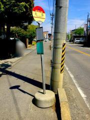 「土瓜」バス停留所