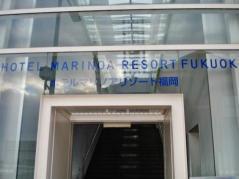 エバーグリーンマリノアホテル