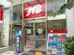 JTB首都圏 トラベランドパサージオ西新井店