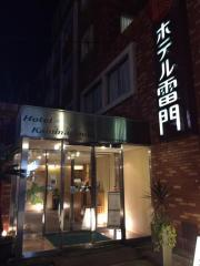 ホテル雷門