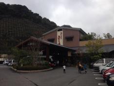 稲佐山温泉ふくの湯